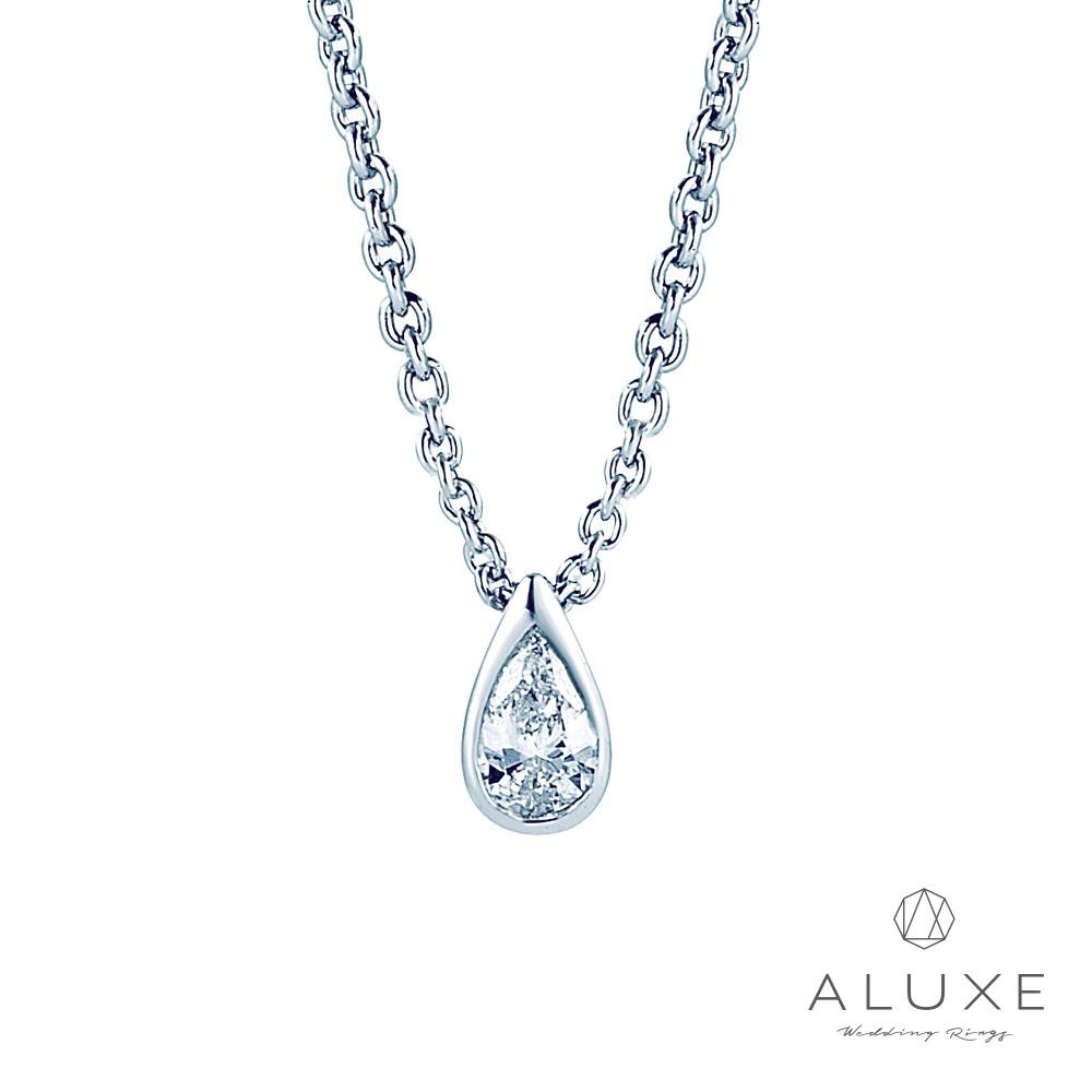 ALUXE亞立詩 Pure系列 0.13克拉 水滴梨型鑽項鍊