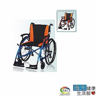 海夫健康生活館 康復 A1特製鋁流線型輪椅 18吋 銀色