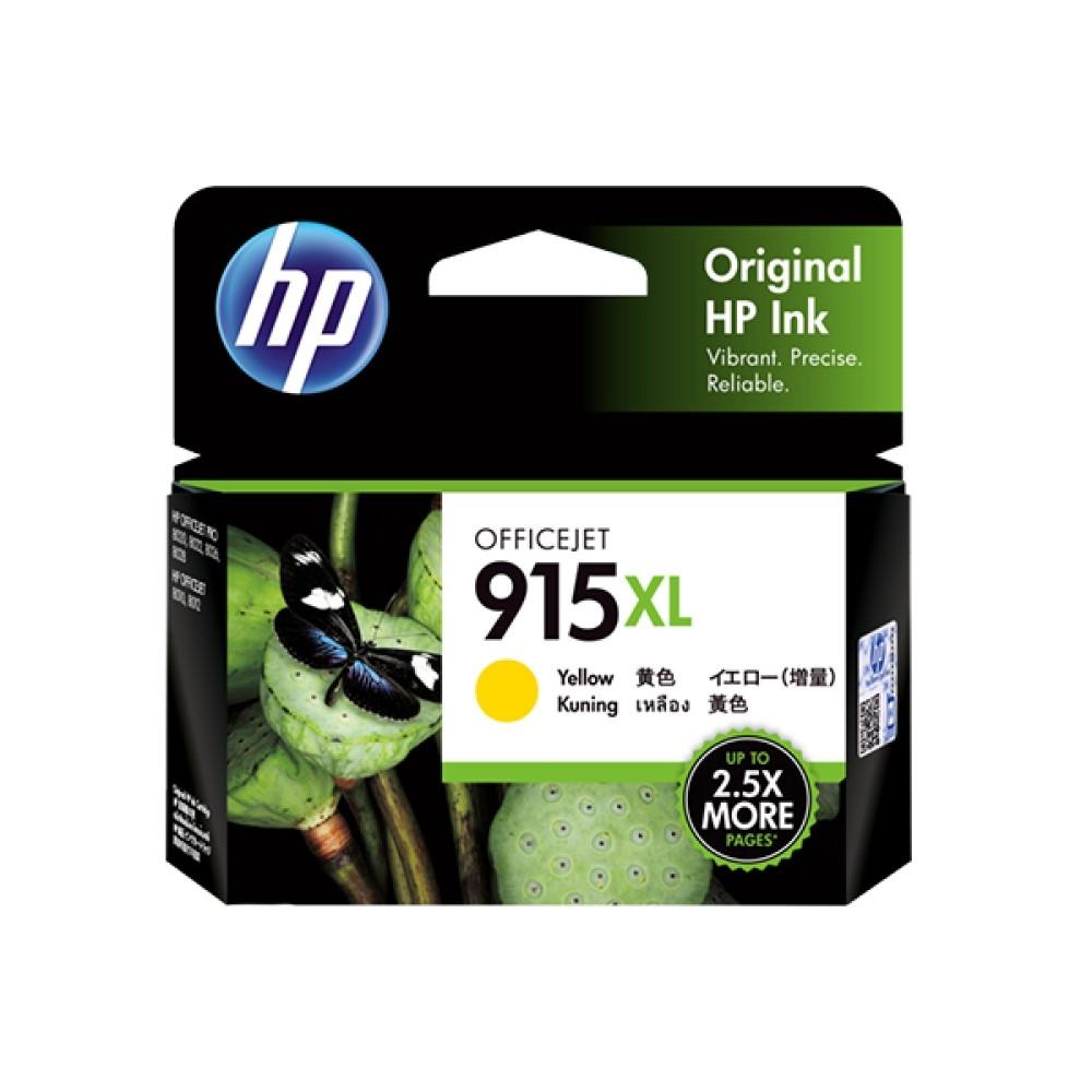 HP 915XL 高印量黃色原廠墨水匣(3YM21AA) @ Y!購物