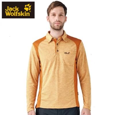 【Jack Wolfskin 飛狼】男 長袖排汗Polo衫『黃色』