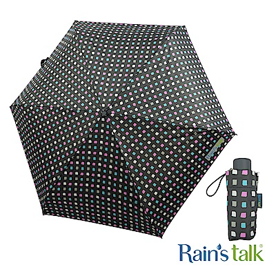 Rains talk 彩色方格抗UV五折手開傘