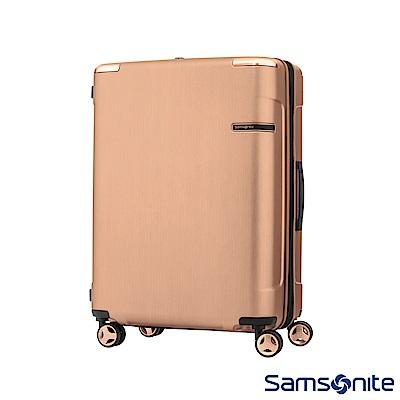 Samsonite新秀麗 30吋 Evoa 拉絲光澤防盜拉鍊抗震輪TSA硬殼行李箱(玫瑰金