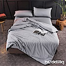 BEDDING-活性印染日式簡約純色系單人薄式床包枕套二件組-明灰色