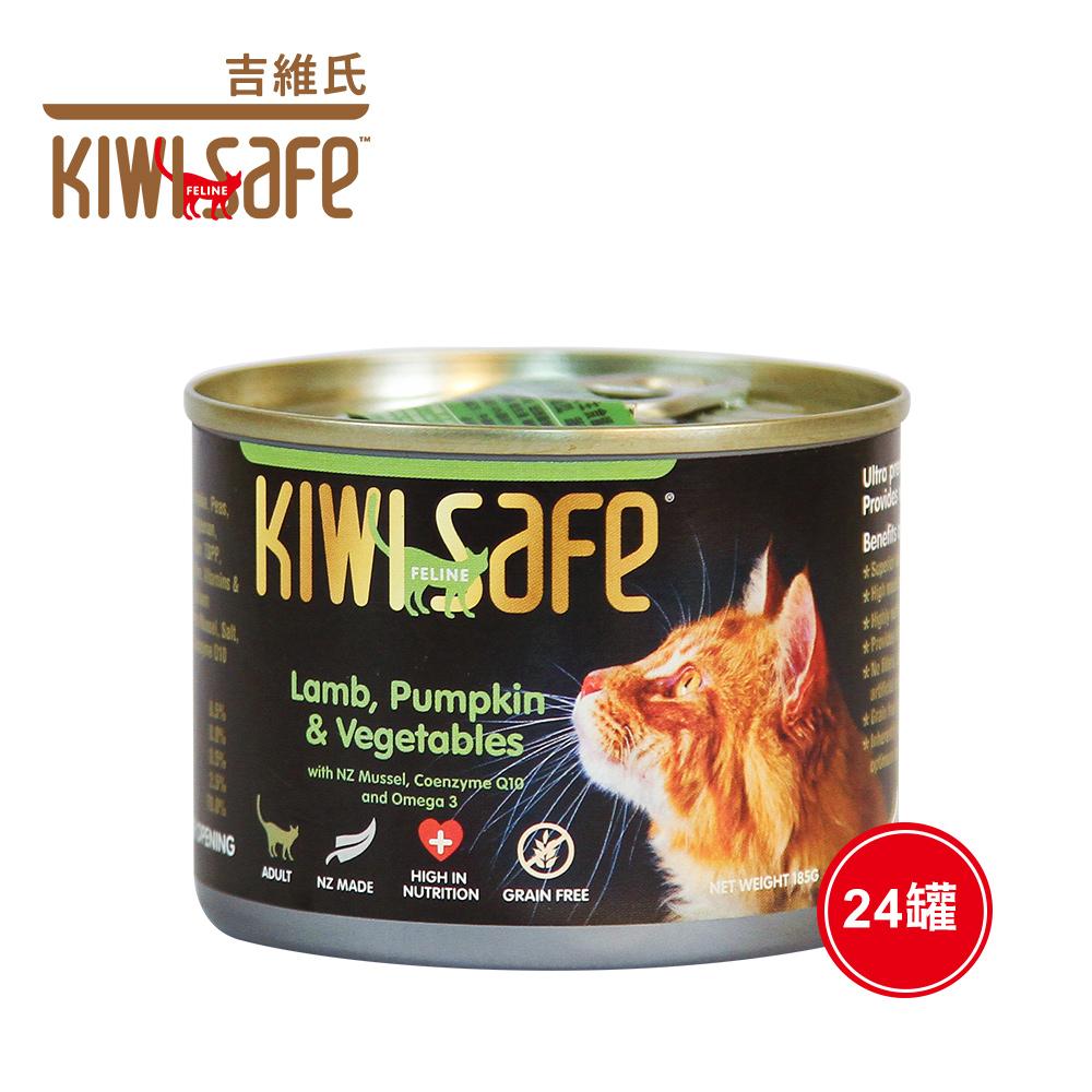 吉維氏 KIWI SAFE 天然無榖主食貓罐 (羊肉 南瓜 蔬菜)(1箱/24罐)