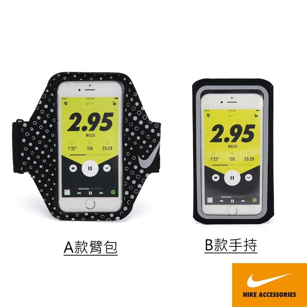 NIKE 360 PRINTED LEAN ARM BAND 2.0 臂包手持式慢跑包 共兩款