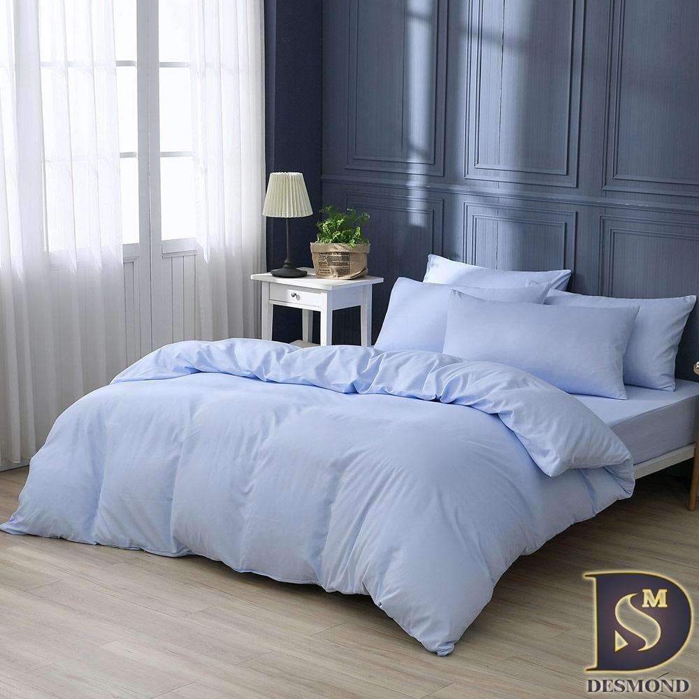 岱思夢 台灣製 素色床包枕套組or薄被套 單/雙/大/特大均價 玩色主義 均一價 (粉彩藍)
