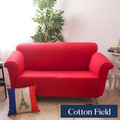 棉花田 歐文 超彈力雙人彈性沙發套-4色可選