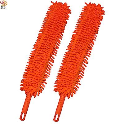 超值<b>2</b>入組韓式車用清潔可彎曲雙面長毛超細纖維靜電除塵撢(F120101X2)