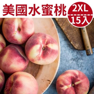 [甜露露]加州水蜜桃2XL 15入