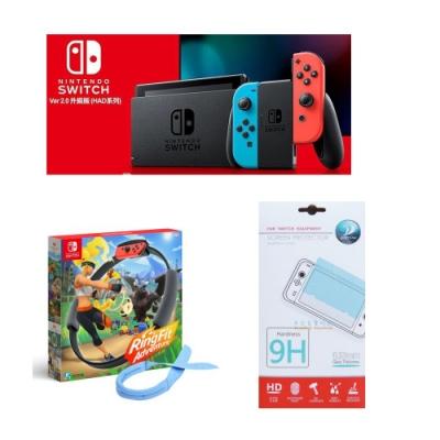 任天堂Switch 健身環大冒險同綑包