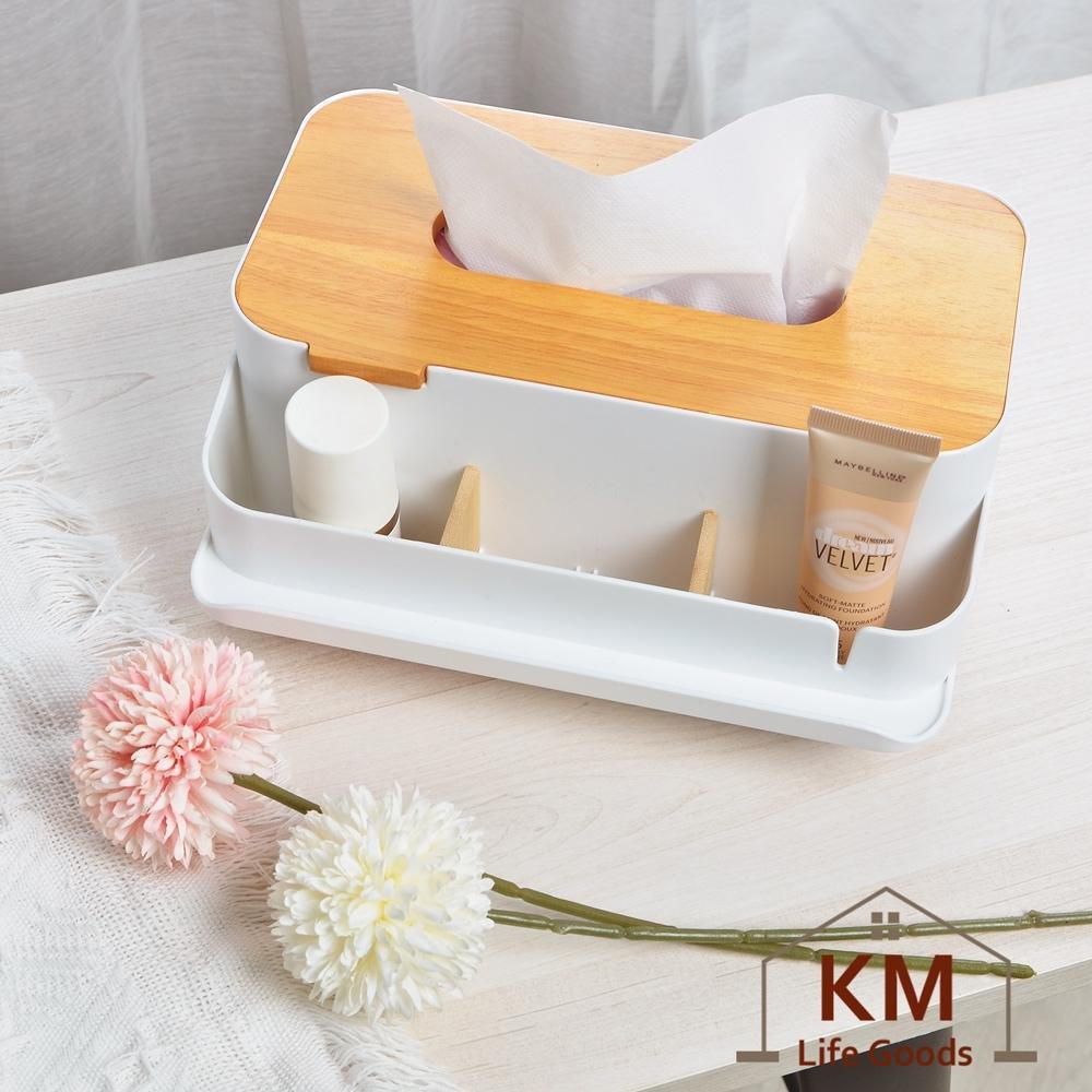 KM生活 日式簡約多功能木蓋桌面紙巾盒/收納盒/ 置物盒