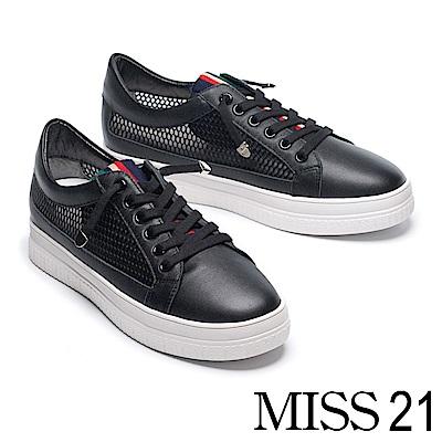 休閒鞋 MISS 21 異材質拼接個性潮感彈力鬆緊鞋帶厚底休閒鞋-黑