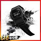 G-SHOCK經典運動錶DW-5600BB-1 黑/42.8mm 原價$2300