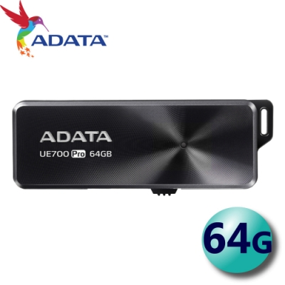 ADATA 威剛 64GB UE700 PRO USB3.2 高速行動碟