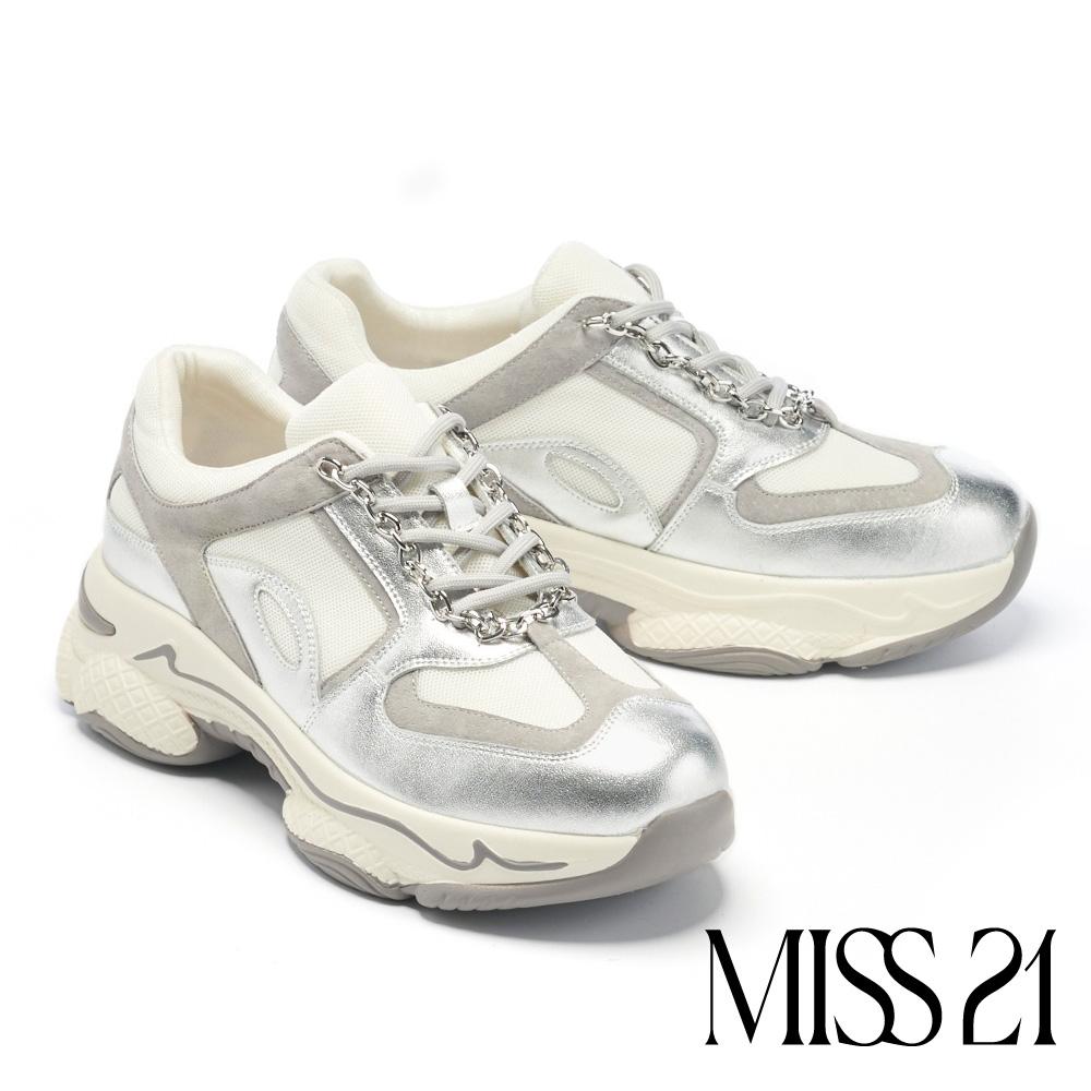 休閒鞋 MISS 21 潮感鏈條異材質拼接綁帶厚底老爹休閒鞋-銀