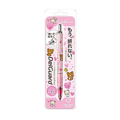 拉拉熊 ZEBRA DelGuard 不斷蕊自動鉛筆。粉紅愛心San-X