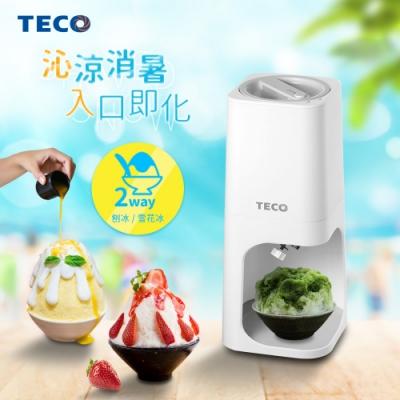TECO東元 電動雪花冰機(刨冰/雪花冰兩用) XG0301CB