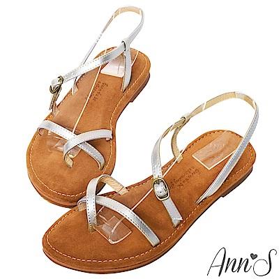 Ann'S水洗牛皮-交錯流線寬版平底涼鞋-銀