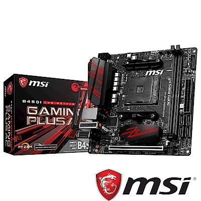 MSI微星 B450I GAMING PLUS AC 主機板
