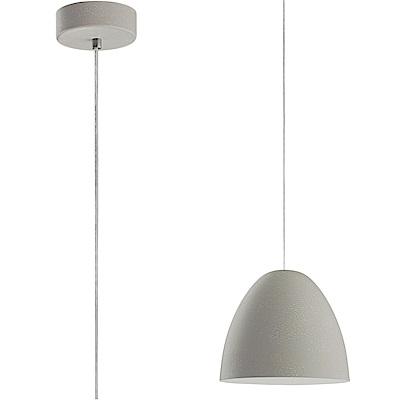 EGLO歐風燈飾 現代白圓弧燈罩式中吊燈(不含燈泡)