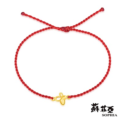 蘇菲亞SOPHIA - G LOVER系列可愛蝴蝶黃金手環(紅)