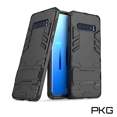 PKG 三星S10保護殼(內軟外硬+隱藏支架)2合1防護殼套-黑