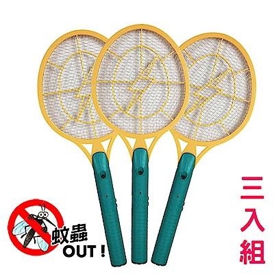 (3入組0勳風 LED二層捕蚊拍電蚊拍(HF-986B)