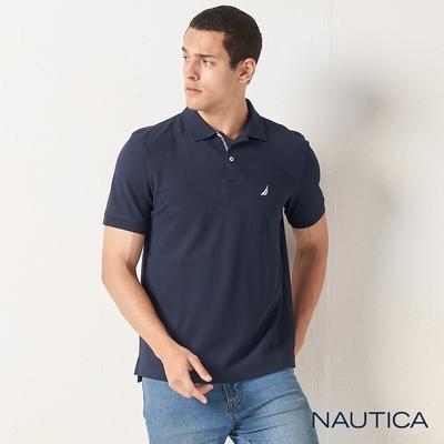 Nautica素色吸濕快乾短袖POLO衫-深藍