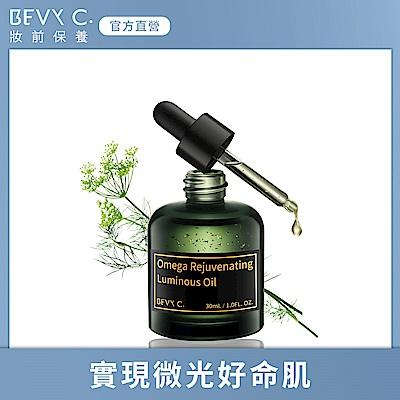 BEVY C. Omega賦活能量精華油 30mL(防禦x修復x唇部打底)