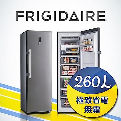 Frigidaire富及第 260L低溫無霜冷櫃FPFU10F3RS (福利品贈基本安裝)