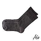 A.S.O 新科技竹炭系列-V型男點點襪-深灰