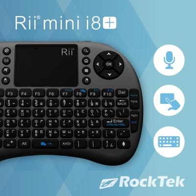 Rii mini i8+掌上型語音觸控鍵盤
