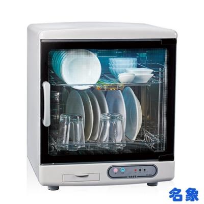名象 不鏽鋼雙層紫外線烘碗機 TT-967
