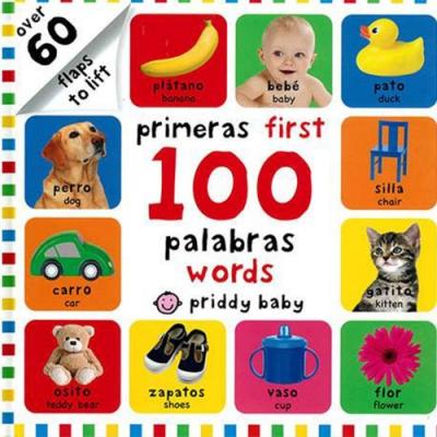 First 100 Words 100個雙語字彙互動書(美國版)