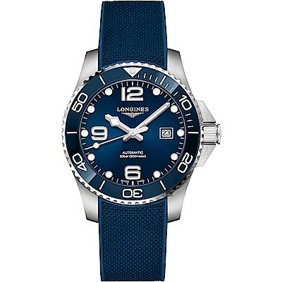 LONGINES 浪琴 深海征服者浪鬼陶瓷潛水機械錶-藍x43mm