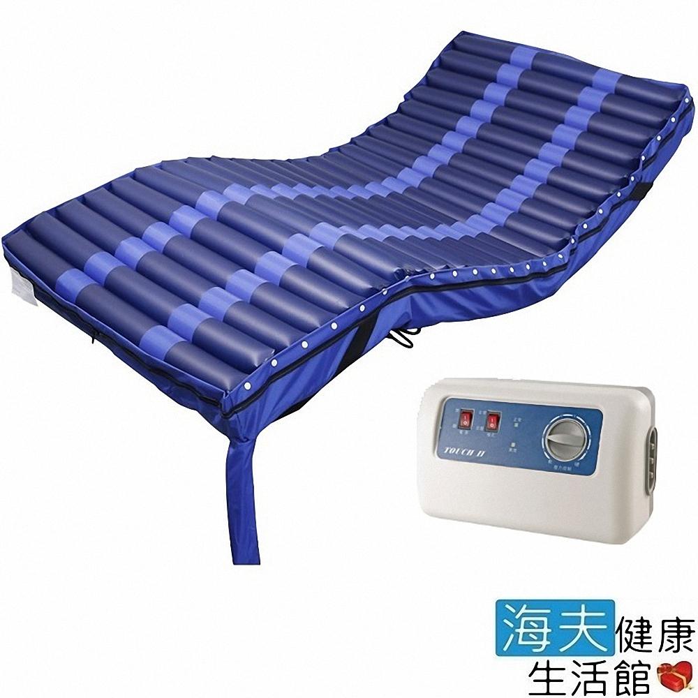 愛恩特交替式壓力氣墊床(未滅菌) 海夫POLY-2400交替式非變頻氣墊床組