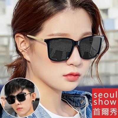 seoul show首爾秀 韓版中性方框太陽眼鏡韓版UV400墨鏡 11