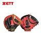 ZETT 高級硬式金標全指手套 33吋 捕手用 BPGT-212 product thumbnail 1