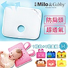 Milo&Gabby動物好朋友-超透氣防扁頭3D嬰兒枕禮盒組(Duke小鴨)