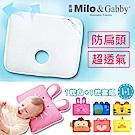 Milo&Gabby動物好朋友-超透氣防扁頭3D嬰兒枕禮盒組(Michael猴子)