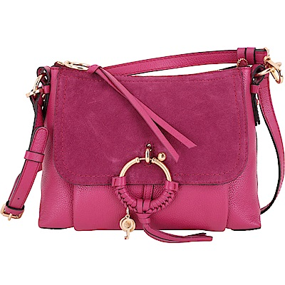 SEE BY CHLOE Joan 小型 編織金屬圈拼接皮革兩用包(紫桃色)