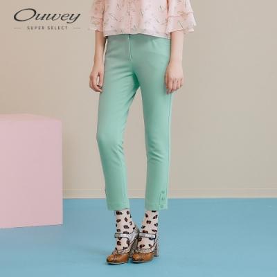OUWEY歐薇 彈性垂墜感素色百搭羅馬褲(藍/綠)
