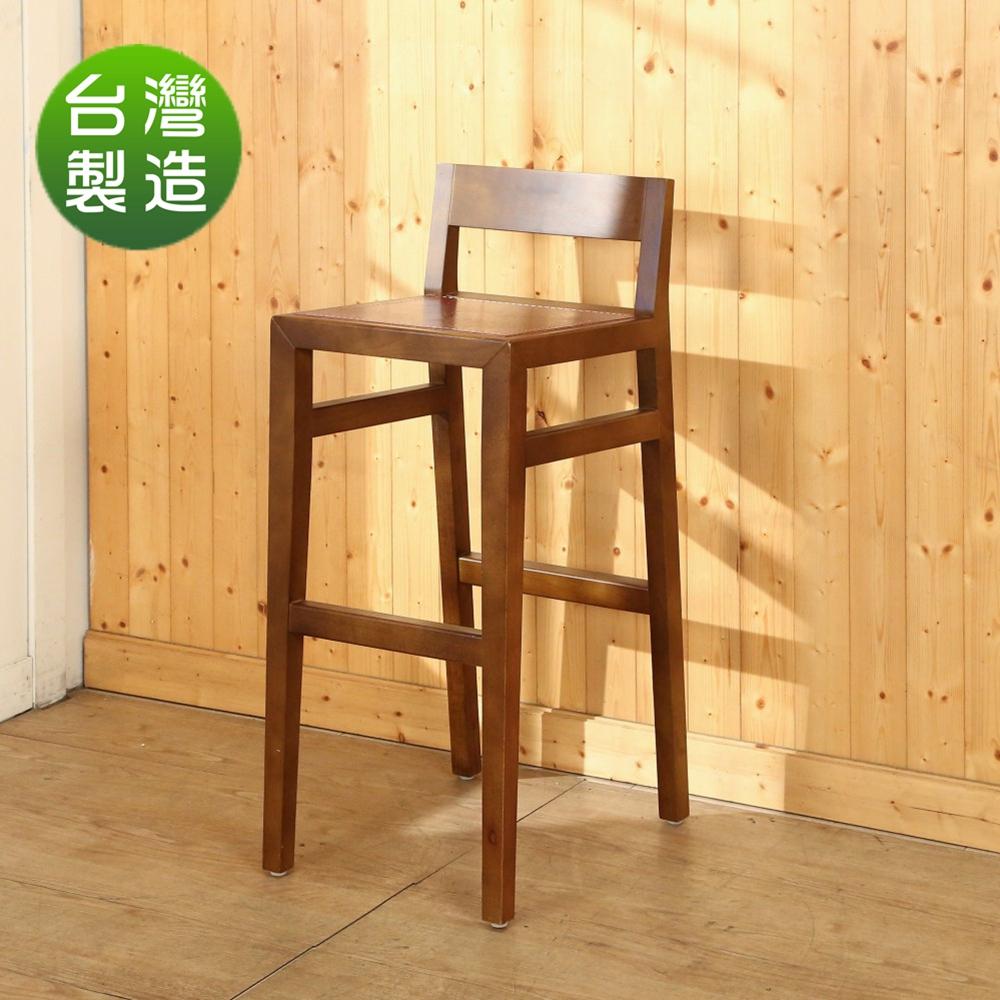 BuyJM鄉村實木吧台椅-免組