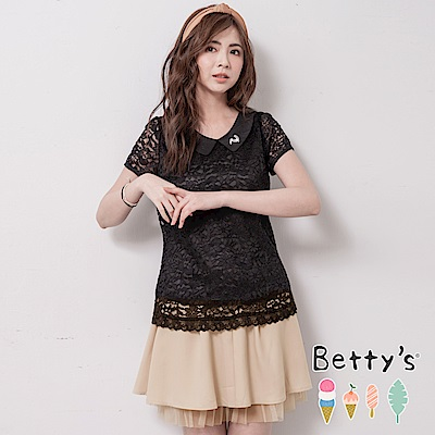 betty's貝蒂思 甜美前穿帶造型短裙(淺卡其)