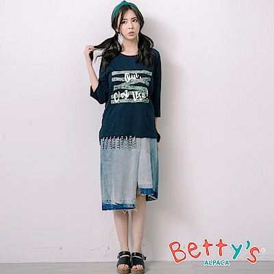 betty's貝蒂思 率性不規則剪裁七分裙(淺藍)