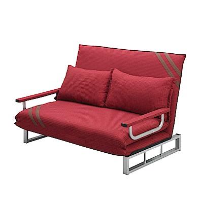 綠活居 布爾斯亞麻布雙人拉合式沙發床(二色可選)-124x76x81cm-免組