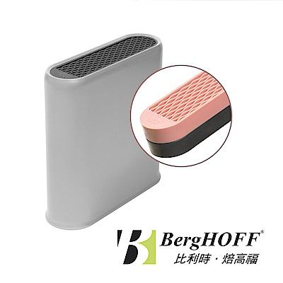BergHOFF Leo雙色刀座-高23.5CM(德國紅點獎)