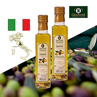 檸檬風味-特級冷壓初榨橄欖油250ml*2入