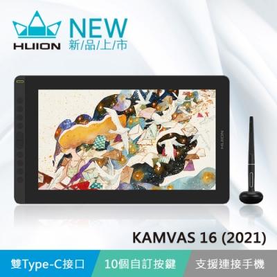 HUION KAMVAS 16(2021) 繪圖螢幕 (星空黑)