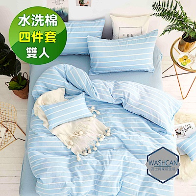 Washcan瓦士肯 法式條紋-蘇打汽水 雙人水洗純棉四件式兩用被床包組